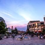 Мини Албания тур